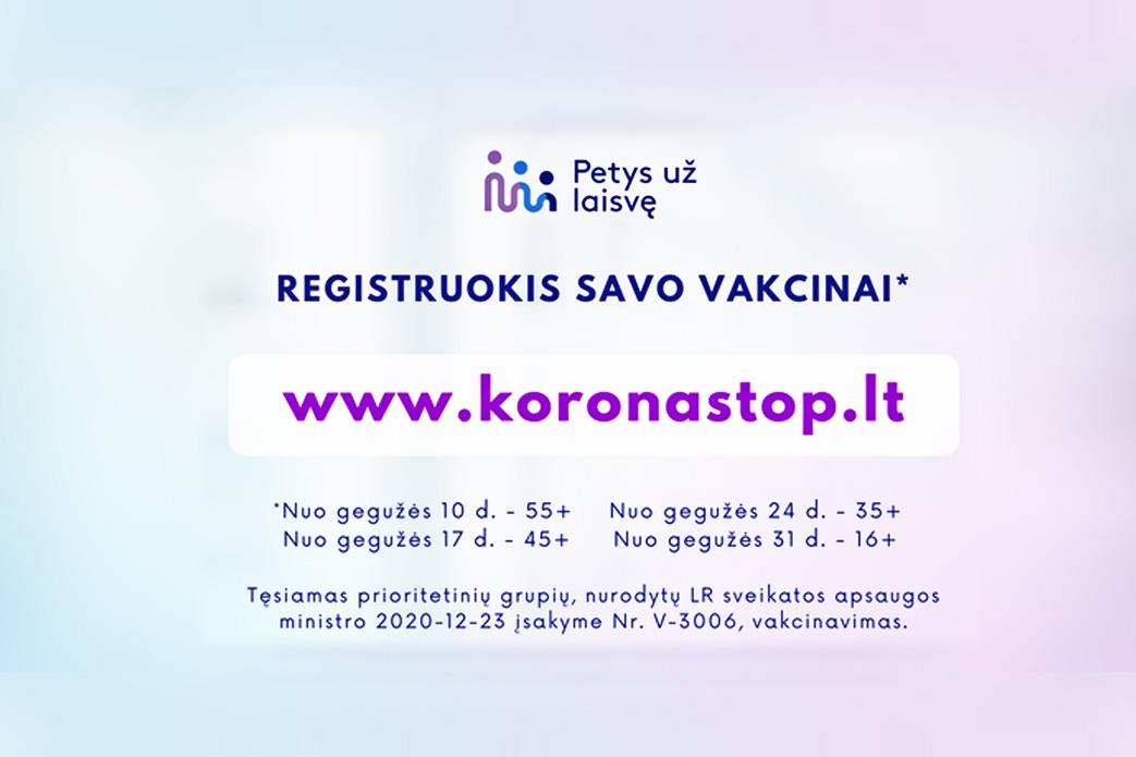 Startuoja vieninga registracijos sistema vakcinacijai!
